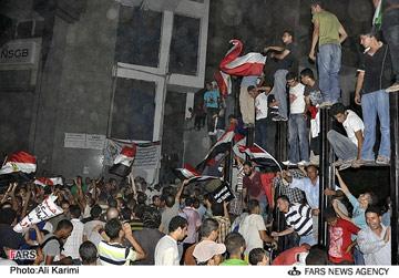 تسخیر سفارت اسرائیل