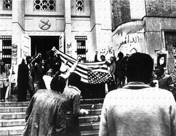 تسخیر سفارت امریکا