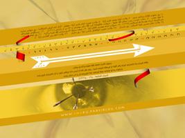 کاغذدیواری زیبا - برای دریافت تصویر در اندازه اصلی حتماً بر روی این عکس کلیک کنید